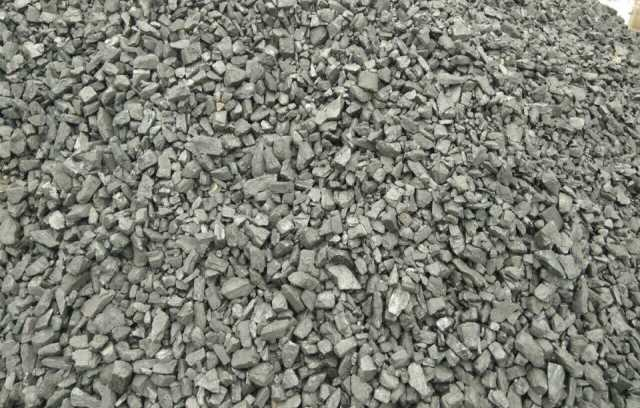 Продам: Уголь ДОМ в мешках и навалом с доставкой