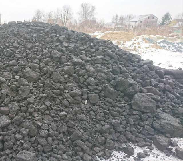 Продам Уголь ДПК с доставкой и самовывозом