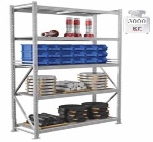 Продам Стеллаж металлический 2500х1500х600