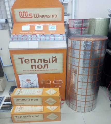 Продам Отопление водопровод канализация теплый