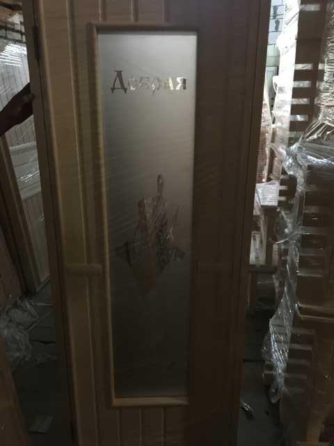 Продам: Двери для бани и сауны. Липа.