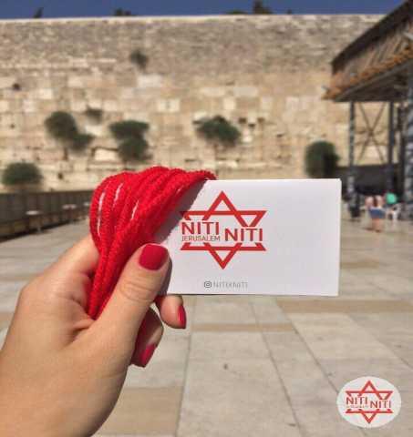 Продам Красная нить из Израиля