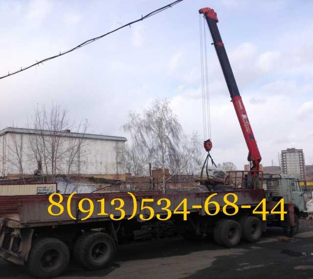 Предложение: Воровайка Камаз 18 тонн