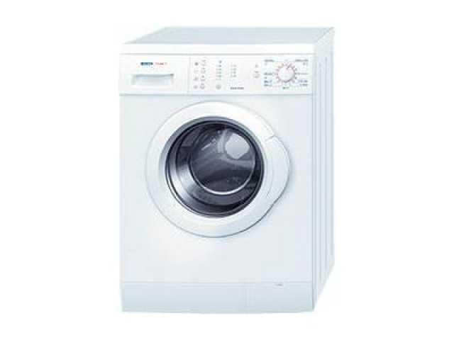 Предложение: Ремонт стиральных машин Bosch