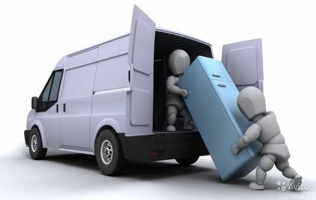 Куплю  Скупка и вывоз холодильников