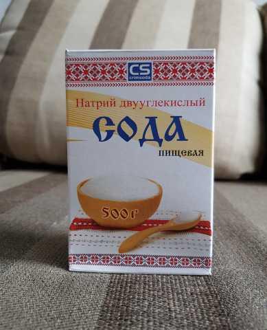 Продам Сода пищевая ГОСТ 2156-76