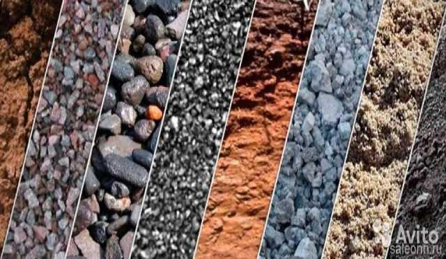 Продам Щебень. Чернозем. Перегной. Песок. Камен