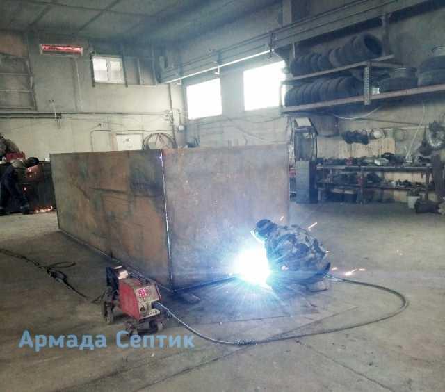 Предложение: Изготовление септиков из металла