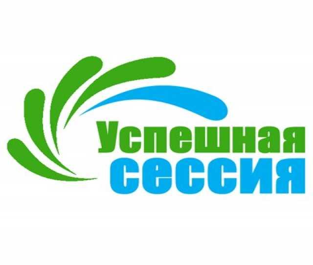 Предложение: ВКР, курсовые, дипломные, диссертации