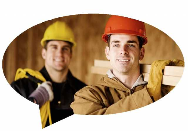 Ищу работу: Разнорабочие, строители, подсобники.РФ