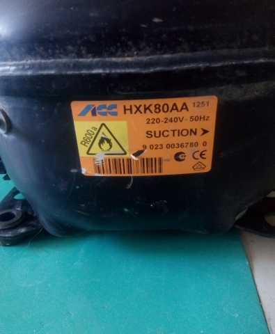 Продам: Мотор компрессор