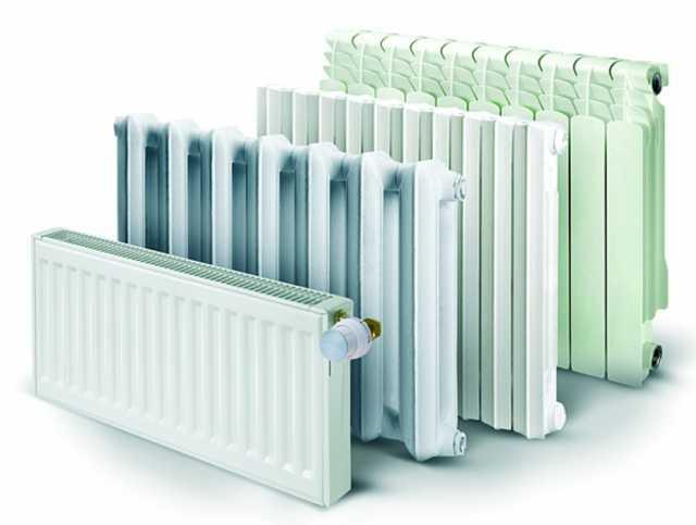Продам Надежные и стильные радиаторы отопления