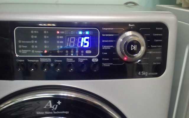 Предложение: Подключение и ремонт стиральных машин
