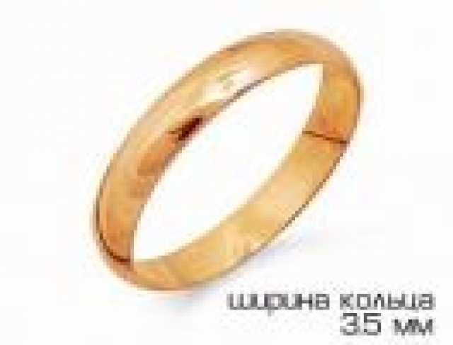 Продам НОВОЕ кольцо обручальное