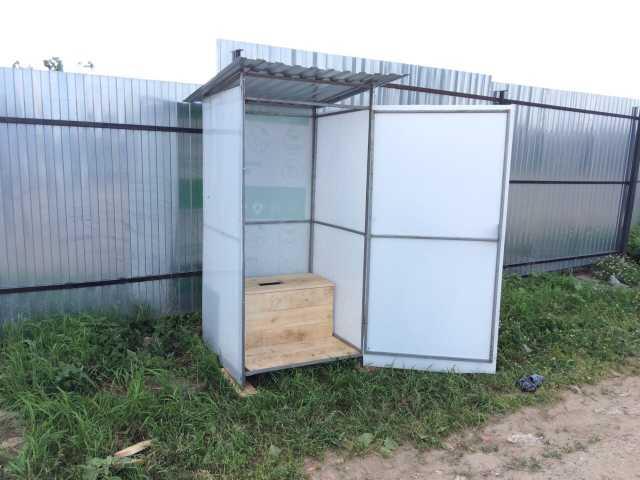 Продам Дачный туалет разборный