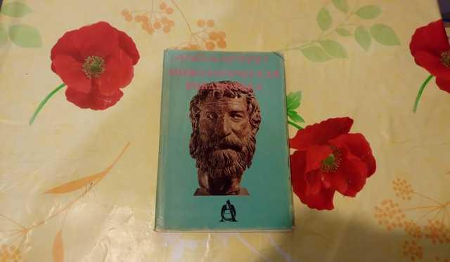 Продам Аполлодор. Мифологическая библиотека