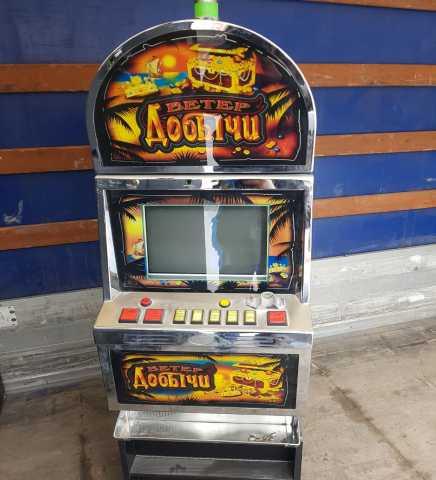 Продам  Игровые автоматы пробивашки игрософт