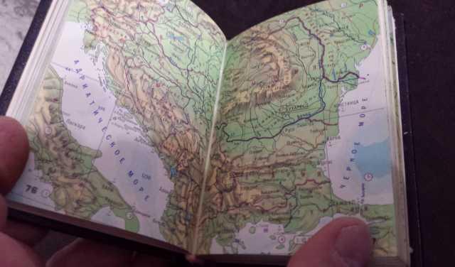 Продам Географический Атлас мира *10x8 см*мини