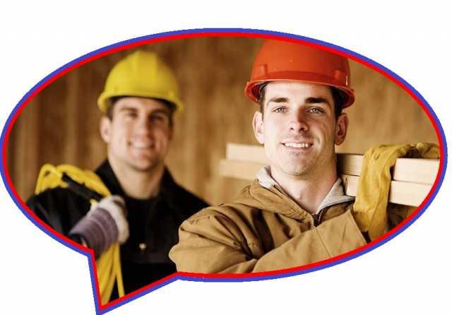 Ищу работу: Сварщики, строители, разнорабочие.РФ