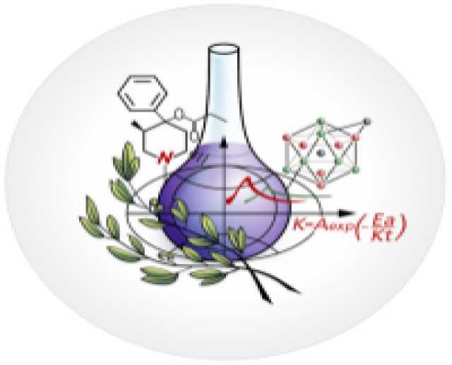 Продам: Продукция химреактивов, химических матер