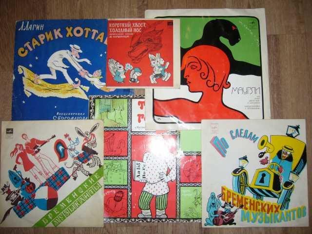Продам набор детских пластинок 1970-1975 г в