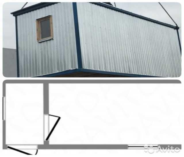 Продам Блок контейнер БК-П 6х2,4 с перегородкой