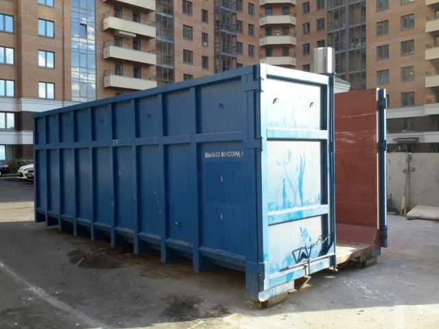Предложение: Мусорный бункер 20м3 посуточно