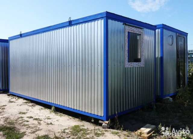 Продам Блок контейнер бк07-П 7х2,4 с перегородк