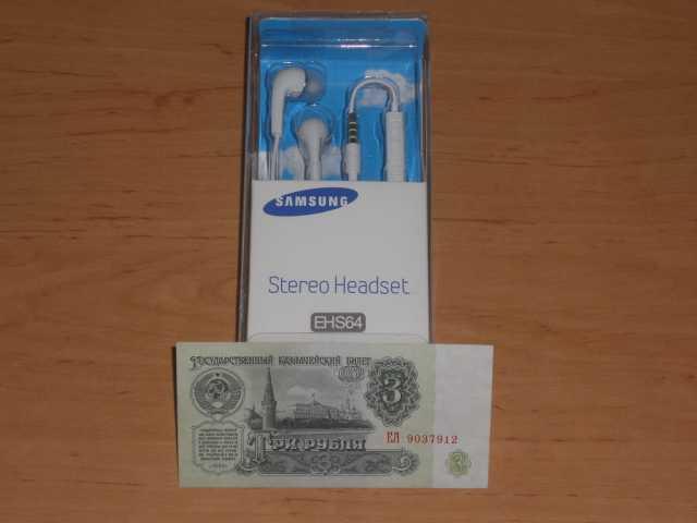 Продам Наушники Samsung EHS64