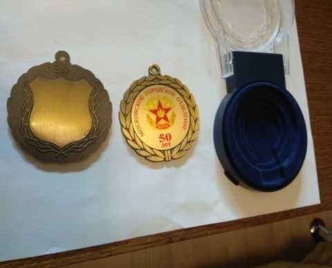 Продам Медаль 50 лет МГО ВДПО