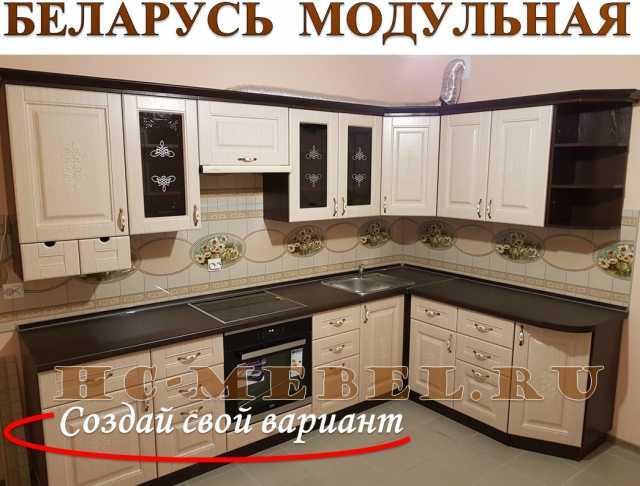 Продам Кухня БЕЛАРУСЬ модульная