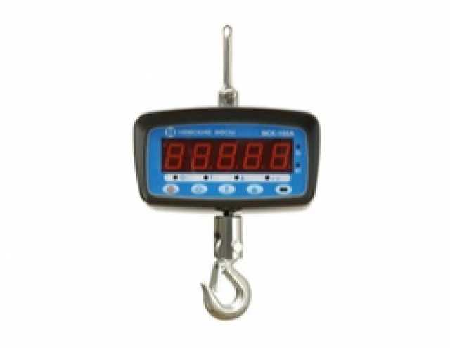 Продам Весы электронные крановые