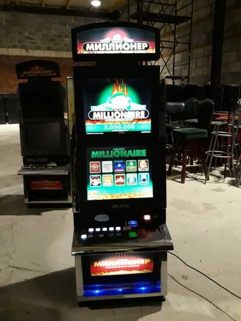 Продам Игровой автомат Белатра