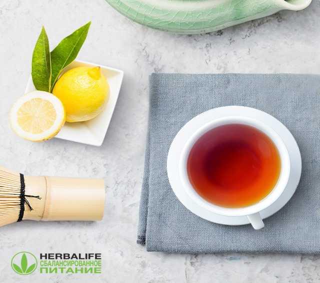 Продам чай Гербалайф Ставрополь
