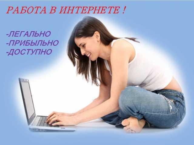 Вакансия: Специалист интернет магазина