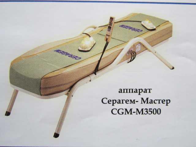 Продам массажная кровать Ceragem Master