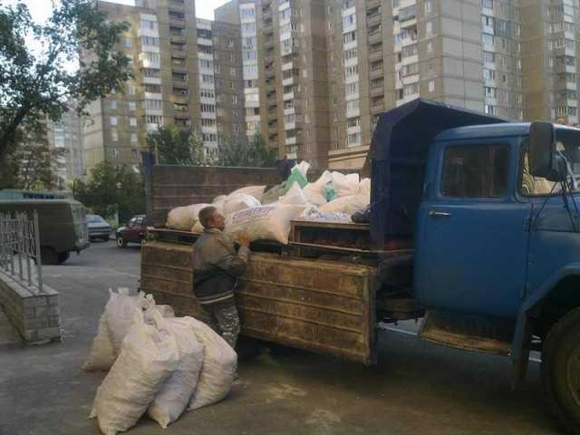 Предложение: Вынос и вывоз строительного мусора