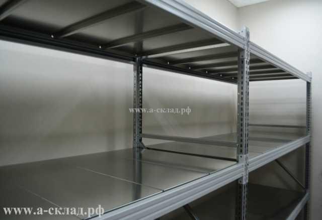 Продам Стеллажи металлические универсальные Pro