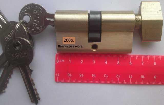 Продам для дверного замка личинка ключ-вертушка