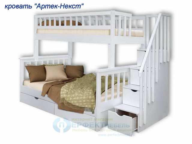 Продам Детская комната, стенка, кровать.