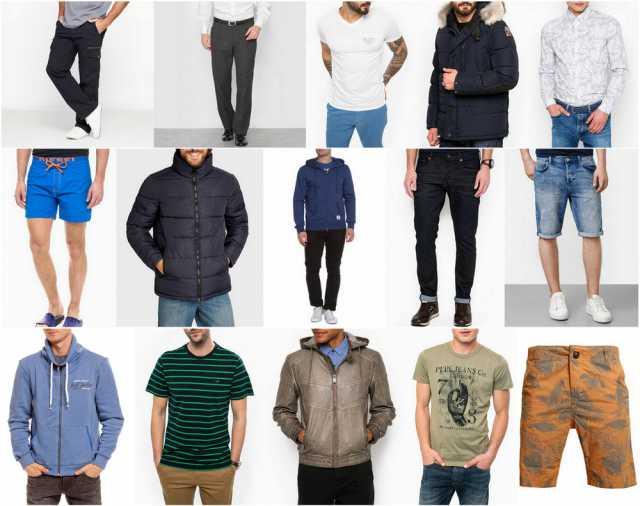 Продам Брендовая одежда для мужчин