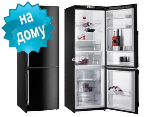 Предложение: Ремонт холодильников для экономных