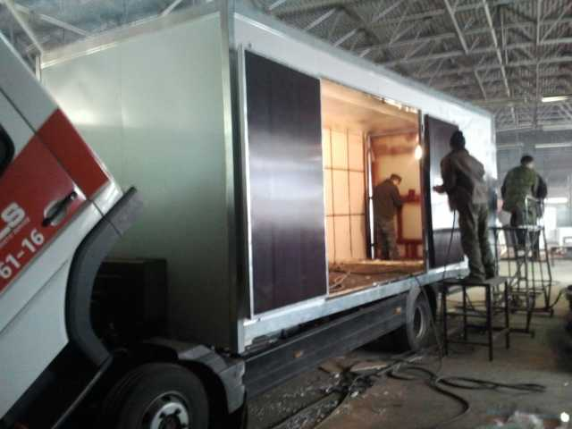 Предложение: ремонт фургонов рефрижераторов