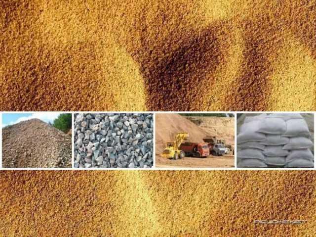 Продам Местный Ставропольский песок для отсыпки