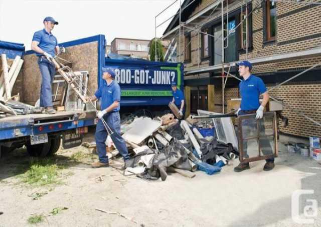 Предложение: Вывоз мусора после ремонта, демонтажа