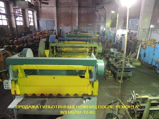 Продам Тульский Промышленный Завод предоставляе