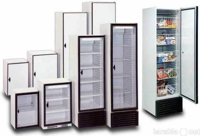Предложение: Ремонт холодильного оборудования