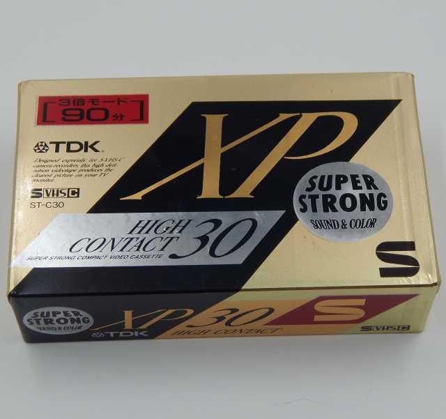 Продам Видеокассеты для видеокамер S-VHS-C