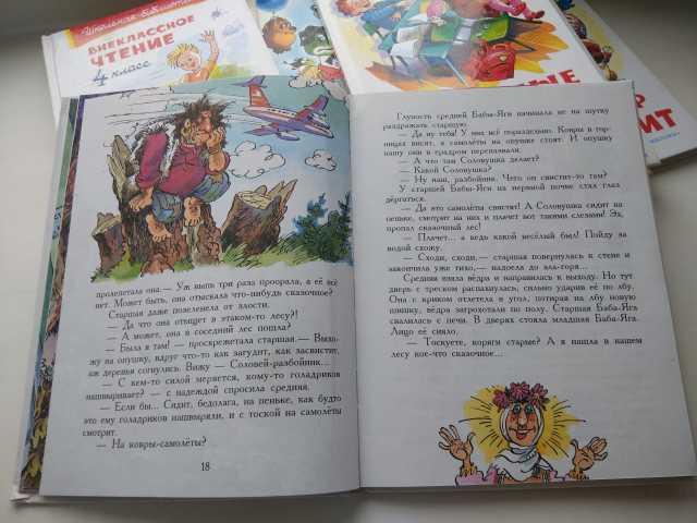 Продам Лучшая подборка детских книг!