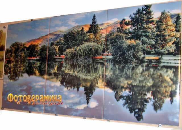 Продам Продам панно на керамической плитке 20х3